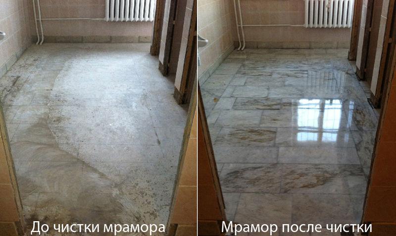Очистка мрамора, гранита, пола Республика БЕЛАРУСЬ