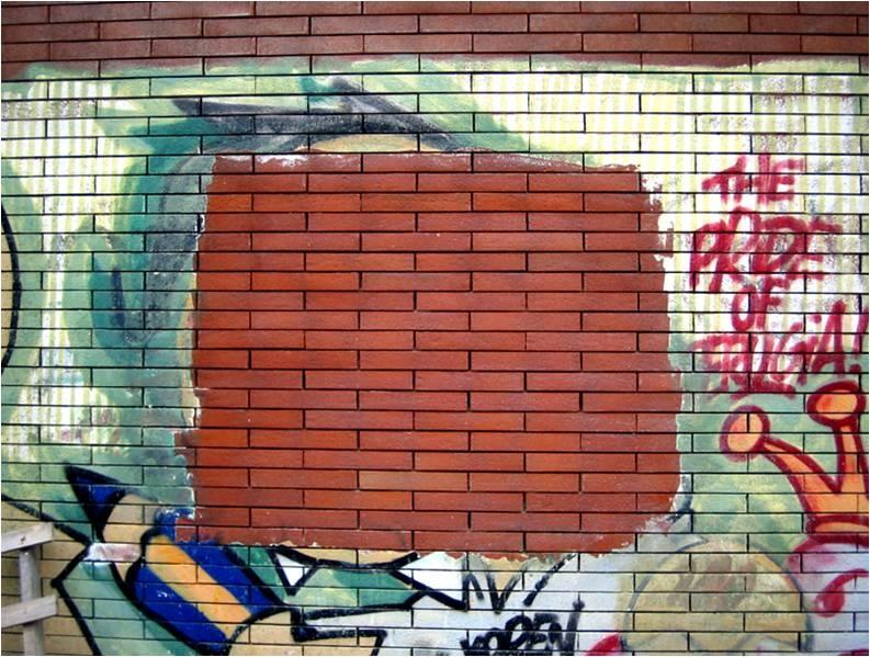 Удаление граффити Республика БЕЛАРУСЬ