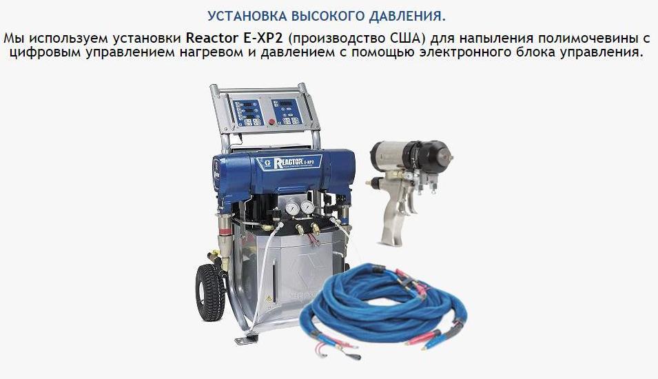 технические характеристики Гидроизоляция Республика БЕЛАРУСЬ